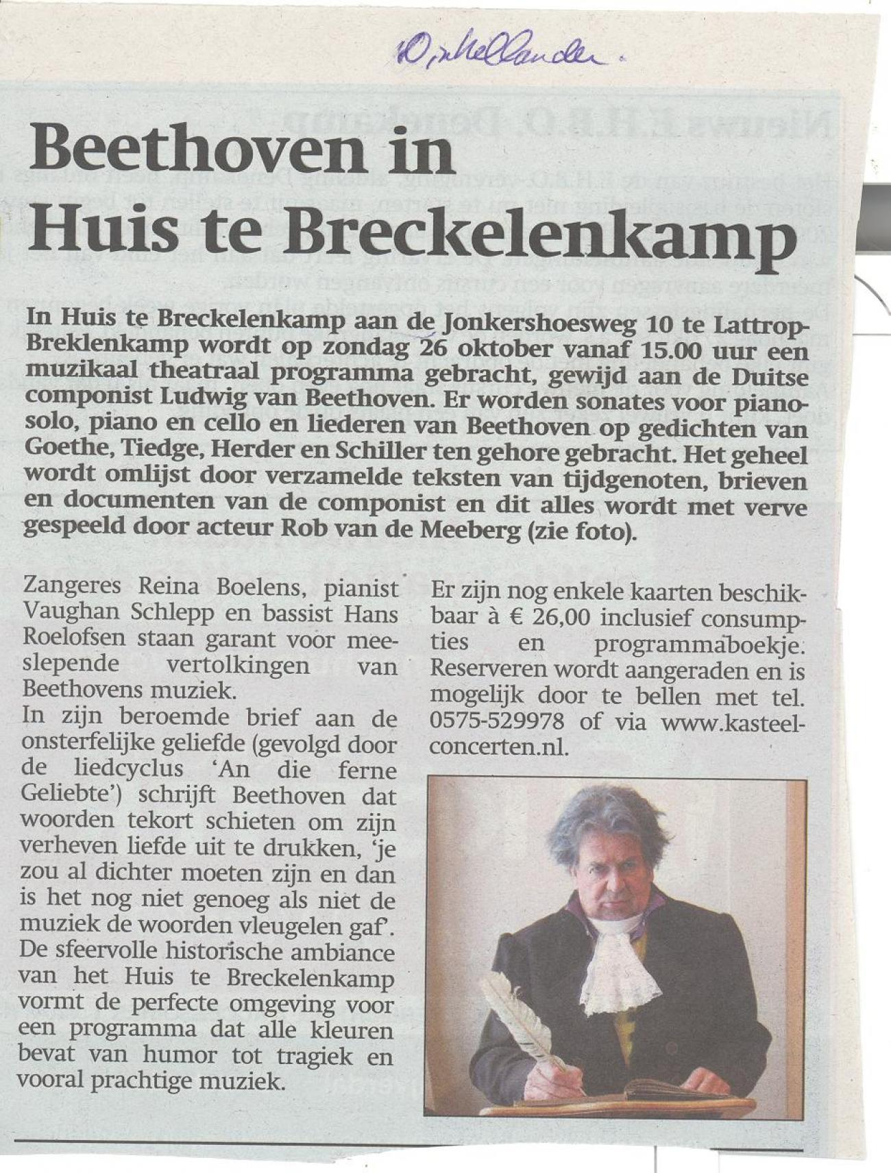 Beethoven in Huis te Breckelenkamp